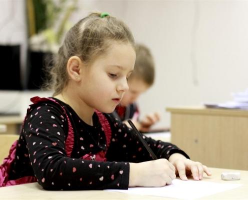 Учёба в GRATA